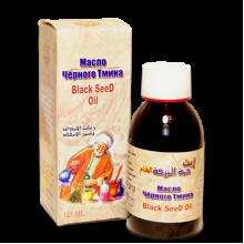 Масло черного тмина Нефильтрованное АльХавадж 1250мл.