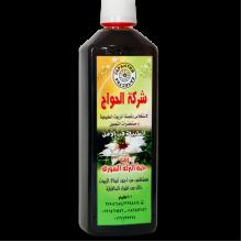 Масло черного тмина Сирийское АльХавадж 500 мл.