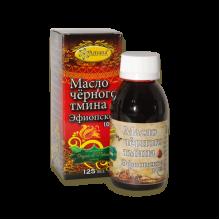 Масло черного тмина Амана эфиопское 125 мл.