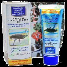 """Мазь со страусиным жиром и чёрным тмином """"FRESH OINTIMENT Of Dahan Naam Jamid Al-Asly with black seed"""""""