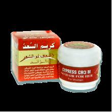 """Крем """"Cypress"""" против роста волос с натуральными растительными экстрактами"""