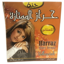 Хна желтая «Super Henna Yellowish»