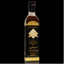 Масло черного тмина «ЭльКарнак» (стекло)