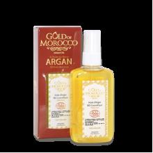 """Косметическое масло арганы """"Gold of Marocco"""" 120 мл."""