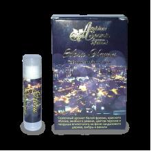 Твердые арабские духи Arabian Secrets Ночи Каира