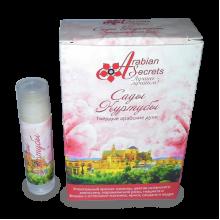 Твердые арабские духи Arabian Secrets Сады Куртубы