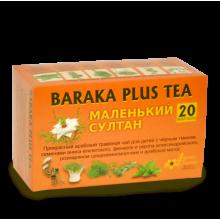 "Чай Baraka Plus ""Маленький султан"""