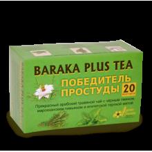 """Чай Baraka Plus """"Победитель простуды"""""""