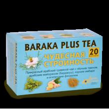 """Чай Baraka Plus """"Чудесная стройность"""""""