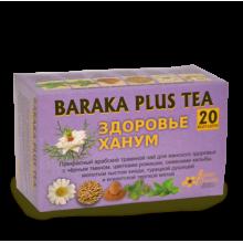 "Чай Baraka Plus ""Здоровье ханум"""