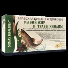 Рыбий жир и травы кинаны для здорового желудка 30 капсул
