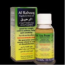 """Сироп """"Аль Рахик"""" с черным тмином от кашля и простуды"""