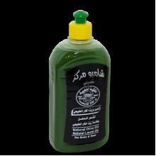 Натуральный шампунь для поврежденных, ломких и секущихся волос с маслом лавра AYAM ZAMAN