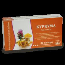 Куркума (молотая) для здоровья сердца и красоты кожи 30 капсул