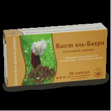 Кыст аль-Бахри (молотый корень) для здоровья мужчин и женщин 30 капсул