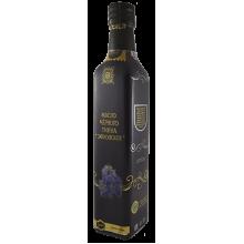 Масло черного тмина «Эфиопское» (стекло) 500 мл