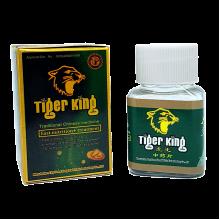 Средство для увеличения эрекции TIGER KING (Король Тигр)